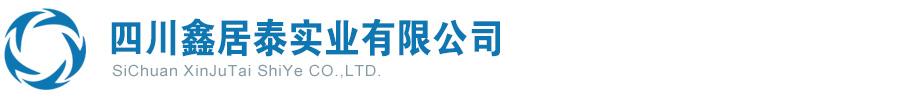 四川省ballbet贝博app西甲贝博app手机版有限责任公司