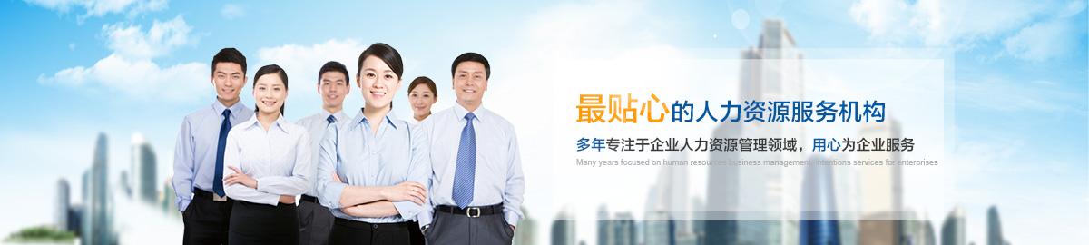 四川省ballbet贝博app西甲贝博app手机版有限责任公司宣传图1